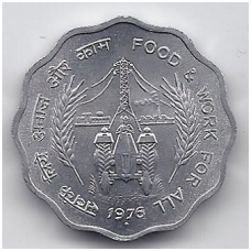 INDIJA 10 PAISE 1976 KM # 30 UNC FAO
