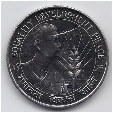 INDIJA 10 RUPEES 1975 KM # 190 UNC