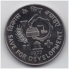 INDIJA 10 RUPEES 1977 KM # 192 UNC FAO