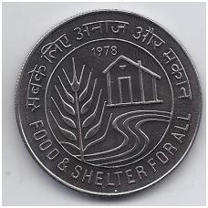 INDIJA 10 RUPEES 1978 KM # 193 UNC FAO