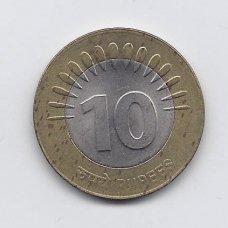 INDIJA 10 RUPEES 2008 KM # 363 VF