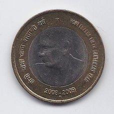 INDIJA 10 RUPEES 2009 KM # 372 AU HOMI BRABHA