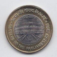 INDIJA 10 RUPEES 2012 KM # 407 AU PARLAMENTAS