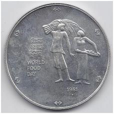 INDIJA 100 RUPEES 1981 KM # 276 UNC FAO