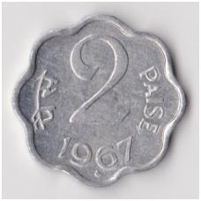 INDIJA 2 PAISE 1967 KM # 13 VF