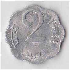 INDIJA 2 PAISE 1975 KM # 13 VF