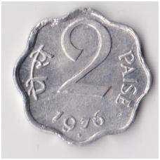 INDIJA 2 PAISE 1976 KM # 13 VF
