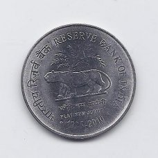 INDIJA 2 RUPEES 2010 KM # 386 AU REZERVŲ BANKO JUBILIEJUS