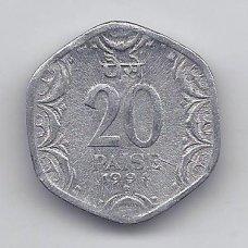 INDIJA 20 PAISE 1994 KM # 44 VF