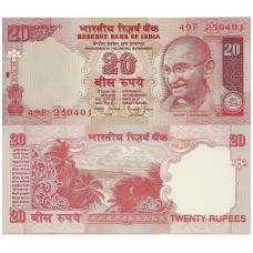 INDIJA 20 RUPEES 2002 ND P # 89Ab AU ( ANTSPAUDAS )