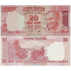 INDIJA 20 RUPEES 2007 P # 96b AU