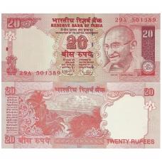 INDIJA 20 RUPEES 2009 P # 96d UNC