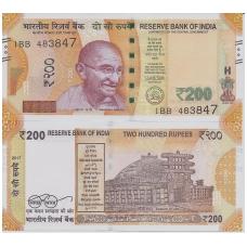 INDIJA 200 RUPEES 2017 P # new UNC