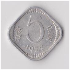INDIJA 5 PAISE 1972 KM # 18 VF