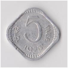INDIJA 5 PAISE 1973 KM # 18 VF