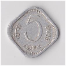 INDIJA 5 PAISE 1974 KM # 18 VF