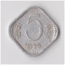 INDIJA 5 PAISE 1975 KM # 18 VF