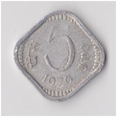 INDIJA 5 PAISE 1976 KM # 18 VF