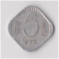 INDIJA 5 PAISE 1977 KM # 18 VF