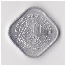 INDIJA 5 PAISE 1978 KM # 21 AU