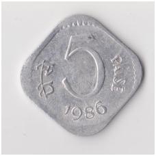INDIJA 5 PAISE 1986 KM # 23 VF