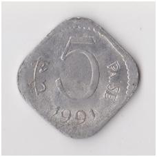 INDIJA 5 PAISE 1991 KM # 23 VF