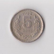 INDIJA 5 RUPEE 1995 KM # 154 VF