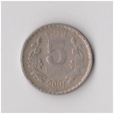 INDIJA 5 RUPEE 2001 KM # 154 VF