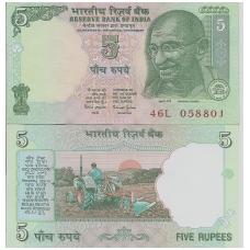 INDIJA 5 RUPEES 2010 - 2011 P # new UNC