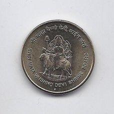 INDIJA 5 RUPEES 2012 KM # 429 AU