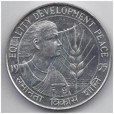 INDIJA 50 RUPEES 1975 KM # 256 UNC MOTERŲ METAI - FAO