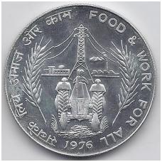INDIJA 50 RUPEES 1976 KM # 257 UNC FAO