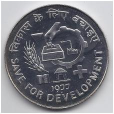INDIJA 50 RUPEES 1977 KM # 258 UNC FAO