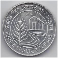 INDIJA 50 RUPEES 1978 KM # 259 UNC FAO