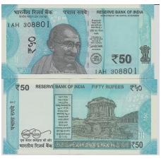 INDIJA 50 RUPEES 2017 P # new UNC
