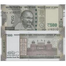 INDIJA 500 RUPEES 2017 P # new UNC