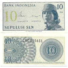 INDONEZIJA 10 SEN 1964 P # 92 UNC