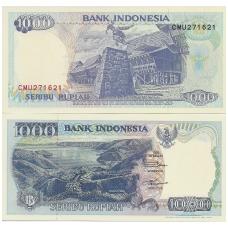 INDONEZIJA 1000 RUPIAH 1995 P # 129d UNC