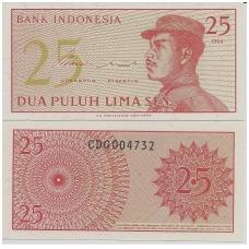 INDONEZIJA 25 SEN 1964 P # 93 UNC
