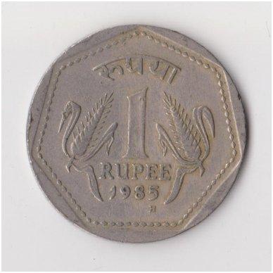INDIJA 1 RUPEE 1985 KM # 79 VF