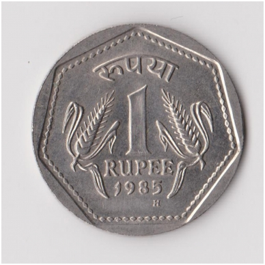 INDIJA 1 RUPEE 1985 KM # 79 XF