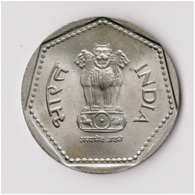 INDIJA 1 RUPEE 1987 KM # 79 XF 2