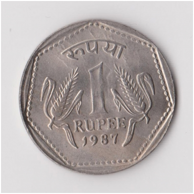 INDIJA 1 RUPEE 1987 KM # 79 XF