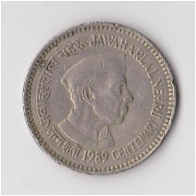 INDIJA 1 RUPEE 1989 KM # 83 VF