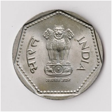 INDIJA 1 RUPEE 1990 KM # 79 XF 2