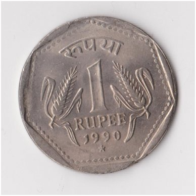 INDIJA 1 RUPEE 1990 KM # 79 XF