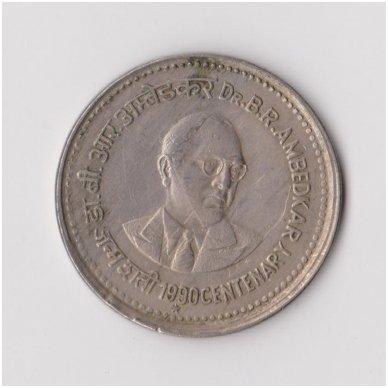 INDIJA 1 RUPEE 1990 KM # 85 VF