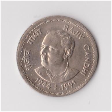 INDIJA 1 RUPEE 1991 KM # 89 VF