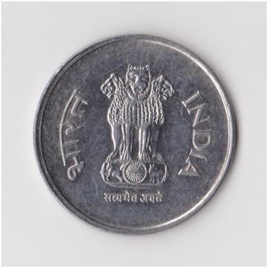INDIJA 1 RUPEE 1993 KM # 92 VF 2