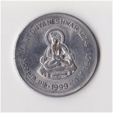 INDIJA 1 RUPEE 1999 KM # 295 VF